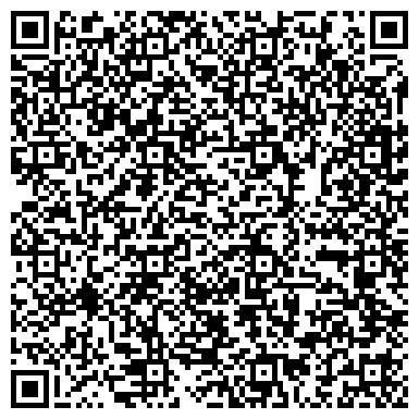 QR-код с контактной информацией организации СПЕЦИАЛЬНЫЕ ВОДНЫЕ ТЕХНОЛОГИИ