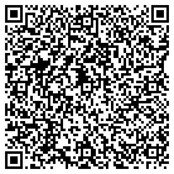 QR-код с контактной информацией организации Проминь, СООО