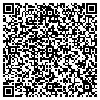 QR-код с контактной информацией организации СНЕКТОРГ