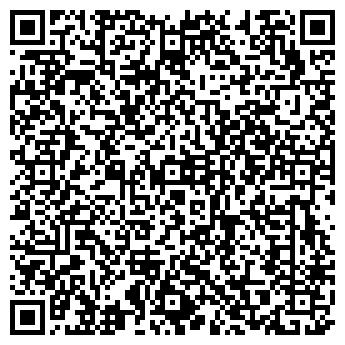 QR-код с контактной информацией организации ООО «Мелибор»