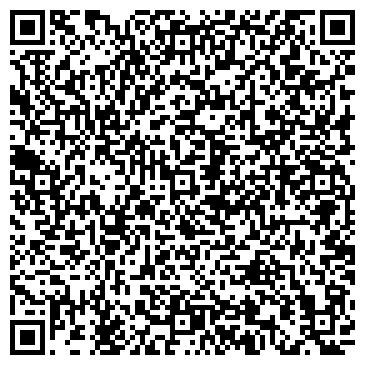 QR-код с контактной информацией организации Чернигов сельхозтнхника