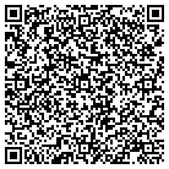 QR-код с контактной информацией организации ИП Немолот