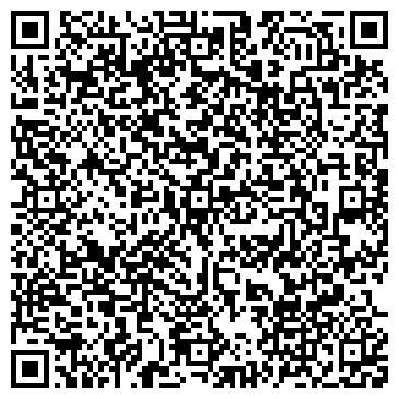 QR-код с контактной информацией организации Менжинский, КФХ