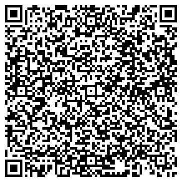 QR-код с контактной информацией организации АРИАЛ Ком, ООО
