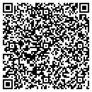 QR-код с контактной информацией организации ЮНИТУЛ