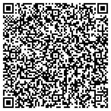 """QR-код с контактной информацией организации ООО """"Макси Дифен"""""""