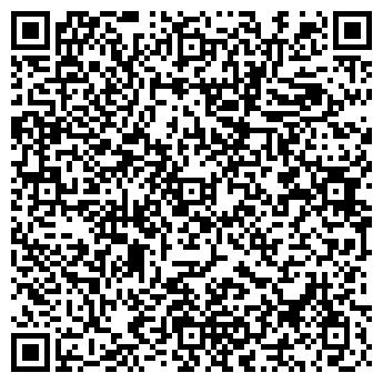 QR-код с контактной информацией организации ТД