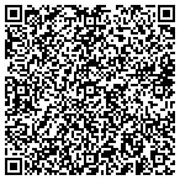 QR-код с контактной информацией организации ООО Агро Проект Менеджмент