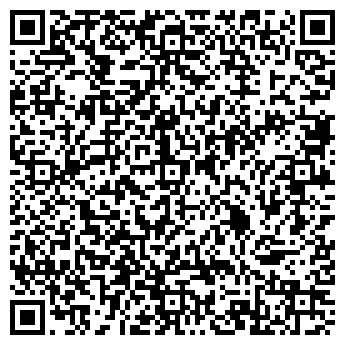 QR-код с контактной информацией организации ООО ЭФКО-АЛМАТЫ