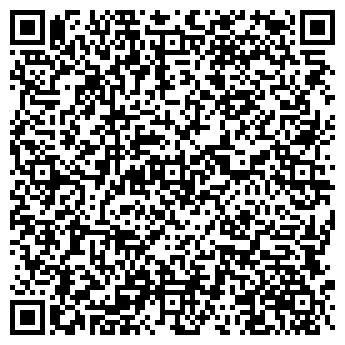 QR-код с контактной информацией организации MarketSV, ООО