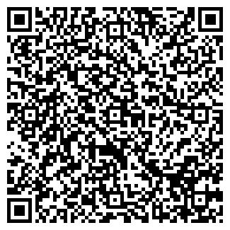 QR-код с контактной информацией организации ООО Интер Фрут