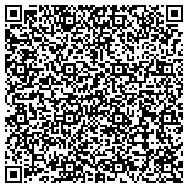 QR-код с контактной информацией организации ТСЖ Trade Minerals Kazakhstan