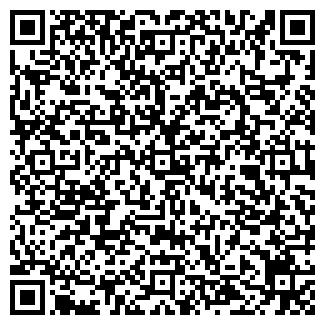QR-код с контактной информацией организации Белоус
