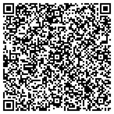 QR-код с контактной информацией организации ООО Lars Export
