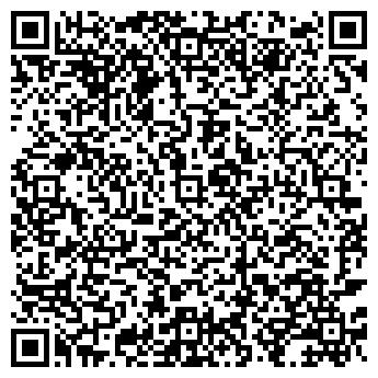 QR-код с контактной информацией организации ИП Alibekov