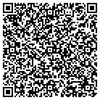 QR-код с контактной информацией организации ООО Герафак