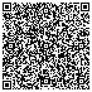 QR-код с контактной информацией организации ООО КостАгроЗащита
