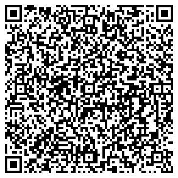 QR-код с контактной информацией организации ООО Трейдопт маркет