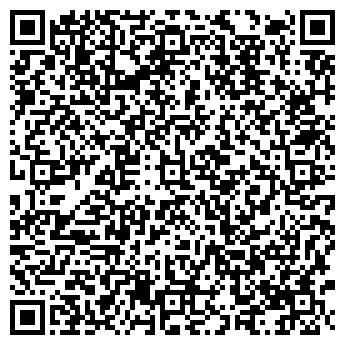 QR-код с контактной информацией организации ООО Картберг