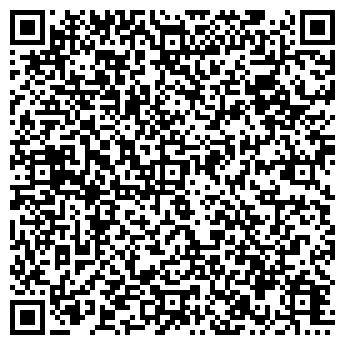 QR-код с контактной информацией организации ВИТОРИЯ