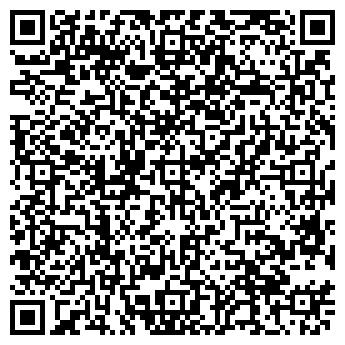 QR-код с контактной информацией организации ООО DiMax
