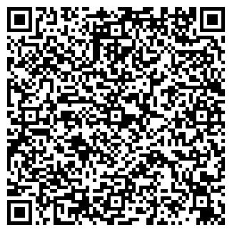 """QR-код с контактной информацией организации ЧП """"АГРОМЕН"""""""