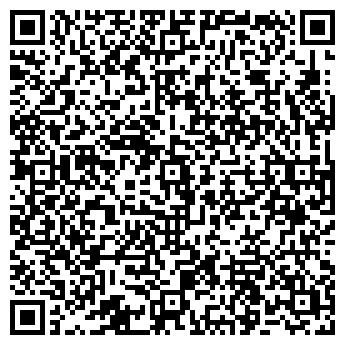 """QR-код с контактной информацией организации ЧТУП """"ЭкзодузДекорт"""""""