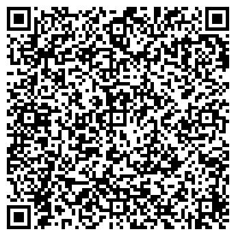 QR-код с контактной информацией организации ИП Велько Е.В.