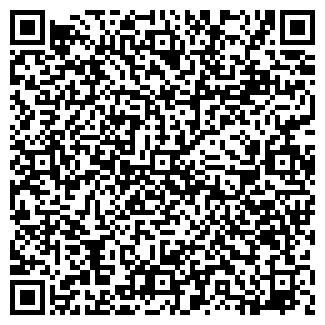 """QR-код с контактной информацией организации ООО """"Санфрутс"""""""
