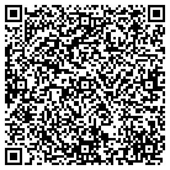 QR-код с контактной информацией организации Интернет-магазин Belgarden