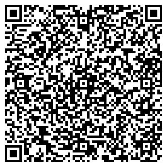 """QR-код с контактной информацией организации КФХ """"Свитанак"""""""