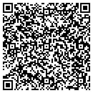 QR-код с контактной информацией организации ООО «Эксайт»