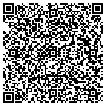 """QR-код с контактной информацией организации ФХ """"АгроВикоп"""""""