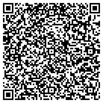 QR-код с контактной информацией организации ТОО Маккаферри Казахстан