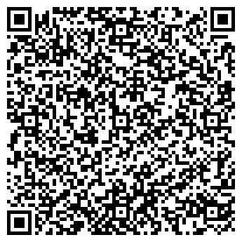"""QR-код с контактной информацией организации Общество с ограниченной ответственностью ООО """"ШАЛУ"""""""