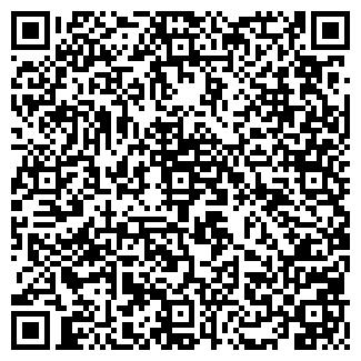 QR-код с контактной информацией организации vitasot