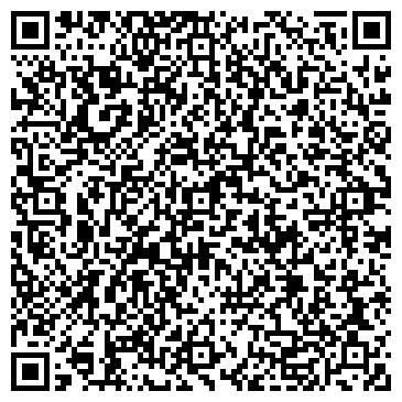 QR-код с контактной информацией организации Сухая барда (послеспиртовая), Казахстан