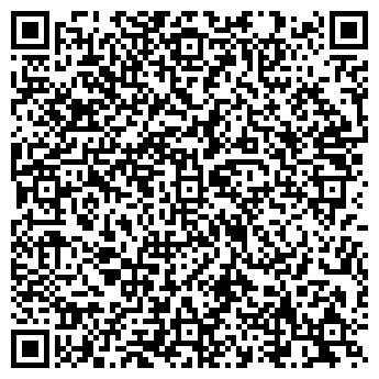 """QR-код с контактной информацией организации ИП """"SVAN"""""""