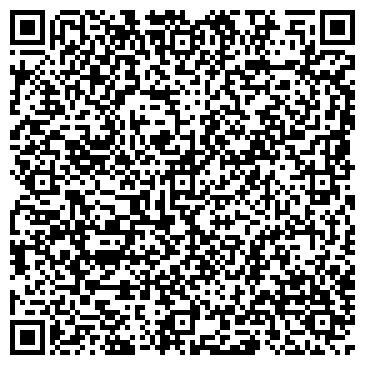 QR-код с контактной информацией организации ТОО «INTER M», Общество с ограниченной ответственностью