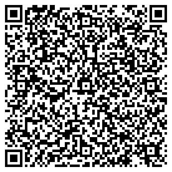 QR-код с контактной информацией организации Интернет-магазин «101 Роза»