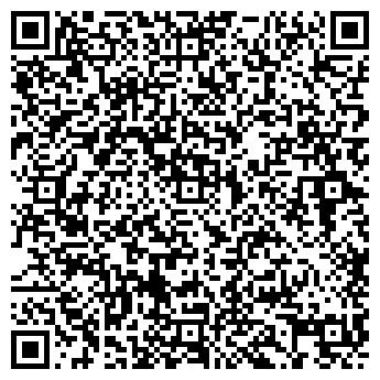 QR-код с контактной информацией организации ТОО «ADMIRAL.kz»