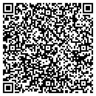 QR-код с контактной информацией организации Ип байсултанов