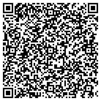 QR-код с контактной информацией организации АРТ Техпром ТОО