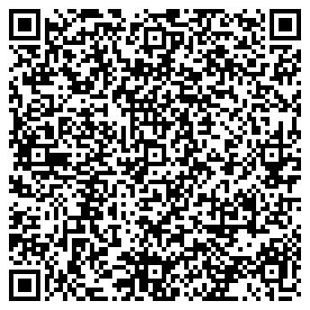 """QR-код с контактной информацией организации ТОО"""" Транзит 2121"""""""