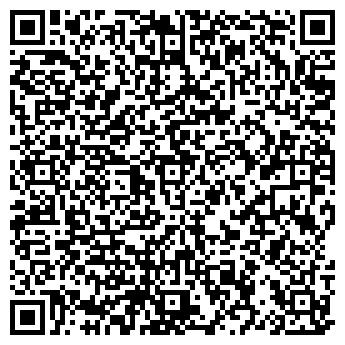 QR-код с контактной информацией организации МЕЖРЕГИОНСТРОМ