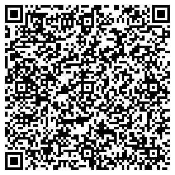 """QR-код с контактной информацией организации ТОО """"Казтрасткем"""""""