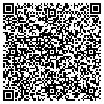 """QR-код с контактной информацией организации ООО """"Экстима-Украина"""""""
