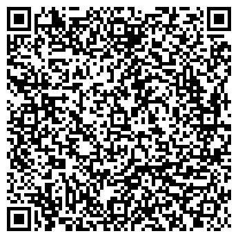 QR-код с контактной информацией организации МОСЛЕС КОМПАНИЯ