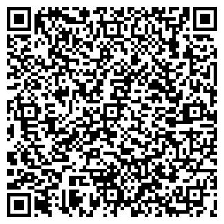 """QR-код с контактной информацией организации ТОВ """"Larys"""""""