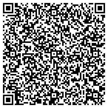 QR-код с контактной информацией организации Маштехсервис, ООО
